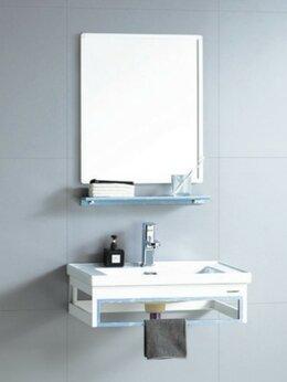 Столы и столики - Комплект мебели River LAURA 705 BU голубой, 0