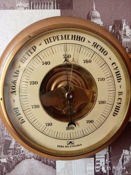 Метеостанции, термометры, барометры - Барометр СССР, 0