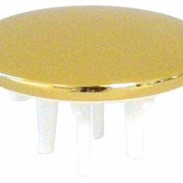 Бра и настенные светильники - HL514/S.11 Декоративная крышка из нержавеющей стали (Золото) для HL514/SN.0 и HL, 0