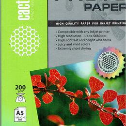 Бумага и пленка - Фотобумага Cactus  A5 200 g/m2 глянцевая односторонняя., 0