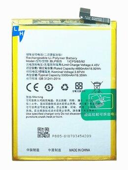 Аккумуляторы - Аккумулятор OPPO A53 2020 / A33 / A32 BLP805, 0