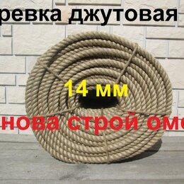Веревки и шнуры - Веревка джутовая диаметром 14 мм, 0