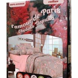 Постельное белье - Комплект постельного белья из сатина полутороспальный, 100% хлопок, 0