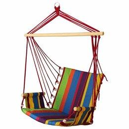 Подвесные кресла - Кресло-гамак (новое), 0