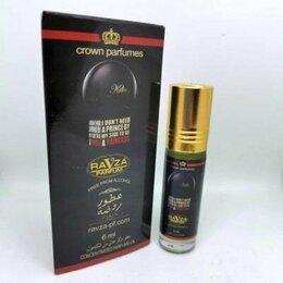 Парфюмерия - Масляные духи Ravza Parfum I Dont Need A Prince 6m, 0