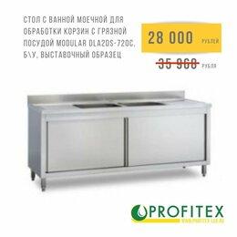 Прочее оборудование - Стол с ванной моечной для обработки корзин с…, 0
