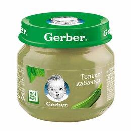 Детское питание - GERBER Пюре Овощное Кабачки {с 4 мес} 80г., 0