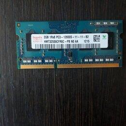 Модули памяти - Жёсткий диск, оперативная память. , 0