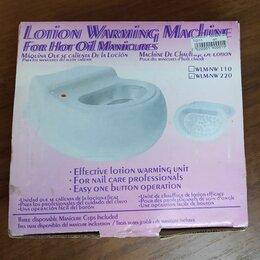Маникюрные и педикюрные принадлежности - Ванночка для горячего маникюра. , 0