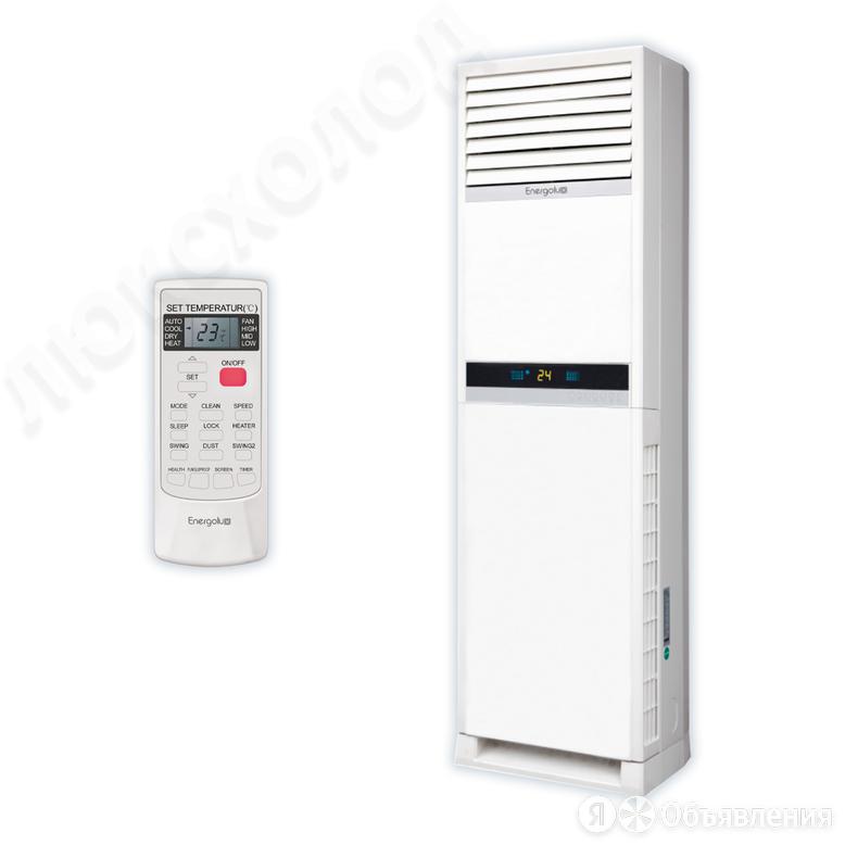 Energolux CABINET SAP24P1-A/SAU24P1-A по цене 88500₽ - Кондиционеры, фото 0