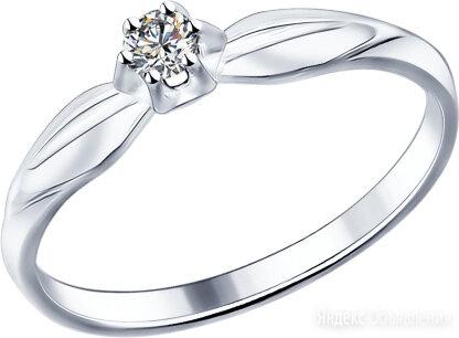 Помолвочное кольцо SOKOLOV 89010017_s_16-5 по цене 670₽ - Кольца и перстни, фото 0