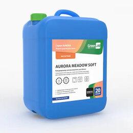 Ополаскиватели - Кондиционер-ополаскиватель для белья ГринЛаб AURORA MEADOW SOFT, 0
