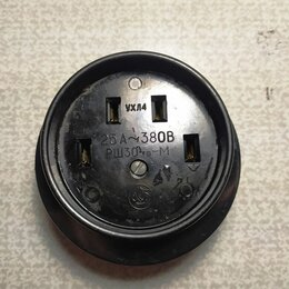 Электроустановочные изделия - Розетка штепсельная рш30-о-М (380 вольт), 0