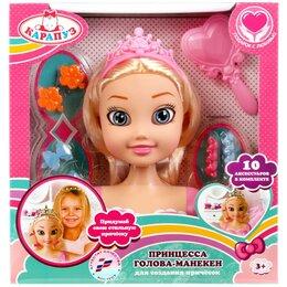 Куклы и пупсы - Карапуз кукла-манекен для создания причесок, принцесса в розовом платье, 0