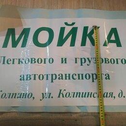 Интерьерные наклейки - Наклейки буквы стикеры, 0