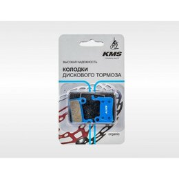 Тормоза - Тормозные колодки дисковые KMS, 0
