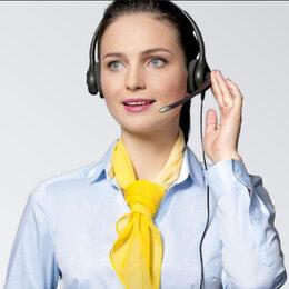 Специалисты - Оператор по продаже банковских продуктов. работа в  Самаре, 0