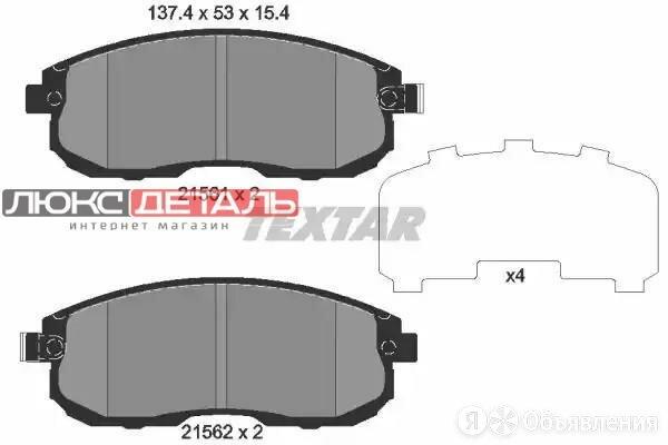 TEXTAR 2156203 2156203_колодки дисковые передние\ Nissan Tiida 1.6/1.8/1.5DCi... по цене 4518₽ - Тормозная система , фото 0