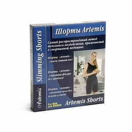 Средства для похудения и борьбы с целлюлитом - Artemis Шорты  для похудения Artemis M, 0