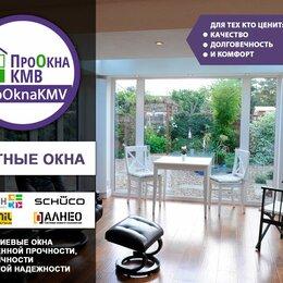 Окна - Алюминиевые раздвижные окна Зеленокумск, 0
