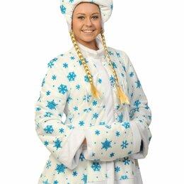 Карнавальные и театральные костюмы - Карнавальный костюм Снегурочка мини, 0