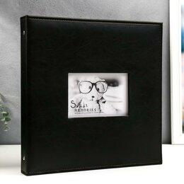 """Фотоальбомы - Brauberg Фотоальбом BRAUBERG """"Premium Black"""" 20 магнитных листов 30х32 см, 0"""