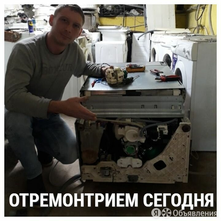 Ремонт посудомоечных машин, подключение и установка по цене 2000₽ - Ремонт и монтаж товаров, фото 0