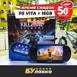 Игровые приставки - Игровая приставка sony playstation vita 3g/wi-fi, 0