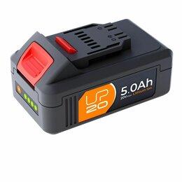 Аккумуляторы и зарядные устройства - Аккумулятор и зарядное устройство, 0