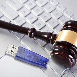 Финансы, бухгалтерия и юриспруденция - Аукционный брокер , 0