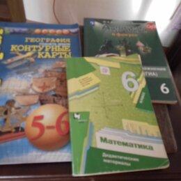 Учебные пособия - 6 класс Контурные карты,дидактический материал математика, Английский в фокусе  , 0