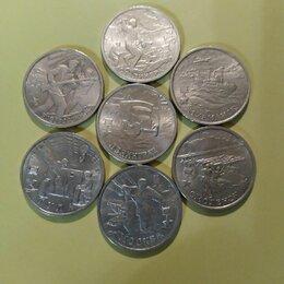 Монеты - 2 рубля 2000 год, города герои, 0