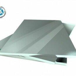 Металлопрокат - Плита дюралевая Д16Т от 1 до 350 мм, 0