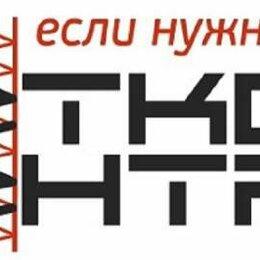 Сварщики - Электросварщик на полуавтомат, 0