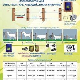Товары для сельскохозяйственных животных -  Электропастухи Функциональная схема , 0