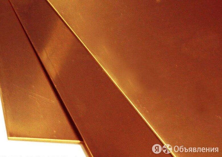 Лист бронзовый 4 мм БРАЖ10-1.5 по цене 650₽ - Металлопрокат, фото 0