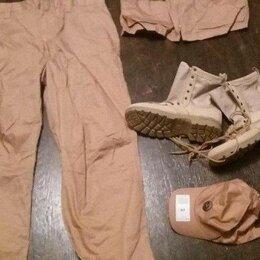 Одежда и обувь - Куртка, брюки, берцы - армейские, 0