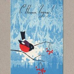 Открытки - Открытка СССР Новый год 1968 Михайлов чистая редкая стиль птица снегирь ветка, 0