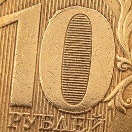Монеты - 10 рублей  2009 / 2010 /2011 /2012 года , 0
