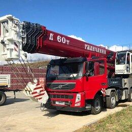 Спецтехника и спецоборудование - Услуги аренды автокрана 60 тонн, 0