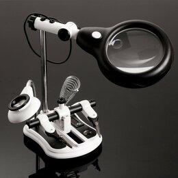 Лупы - Третья рука для пайки, с зажимом, 2,5х, 5х 10х, диаметр 105мм, с подсветкой, 0