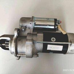 Электрика и свет - Стартер 12 В 2,5 кВт KRAUF STD2253, 0