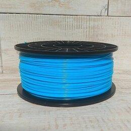 Расходные материалы для 3D печати - PETG пруток 1.75 мм голубой катушка 850р, 0
