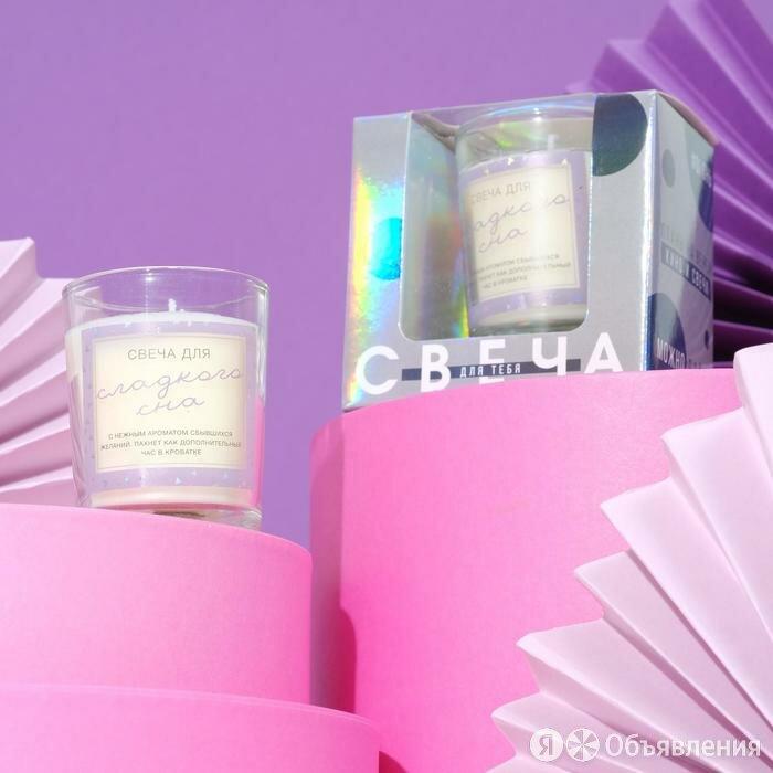 Свеча в голографической коробке «Свеча для сладкого сна», запах лаванды, 8,3 ... по цене 341₽ - Декоративные свечи, фото 0