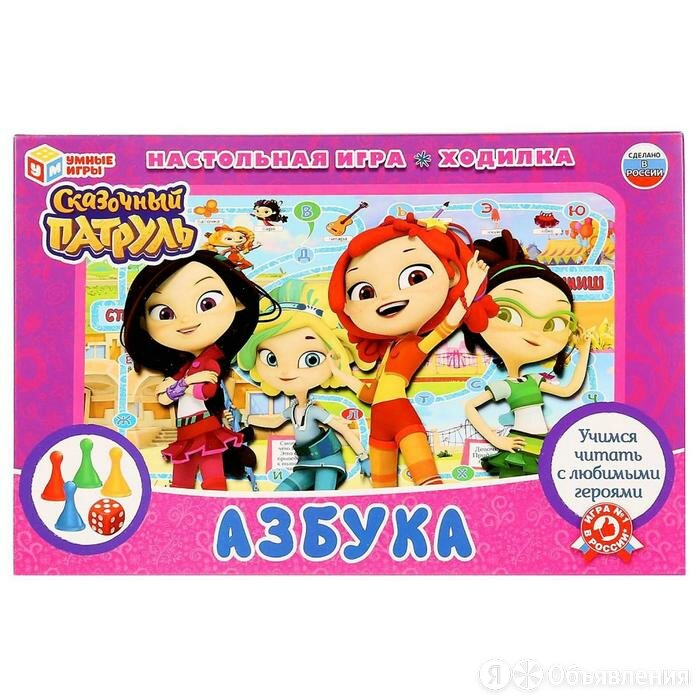 Настольная игра-ходилка «Азбука» по цене 220₽ - Фигурки и наборы, фото 0