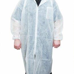Одежда и аксессуары - Халат на кнопках, рукава на резинке, белый, р-р 52-54, спанбонд, 10 шт, 0