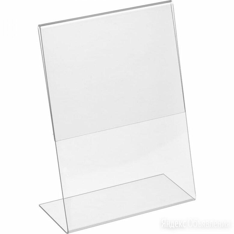 Односторонняя вертикальная настольная подставка Attache 743055 по цене 343₽ - Витрины, фото 0