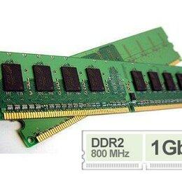 Модули памяти - Оперативная память DDR2-800 PC2-6400 1GB, 0