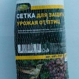 Прочие товары для животных - Сетка защитная от птиц 5*5м, яч.1х1см, полиэтилен, зеленая, 0