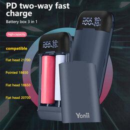 Универсальные внешние аккумуляторы - Пауэрбанк универсальный, зарядка PD QC3.0 18650, 21700, 0